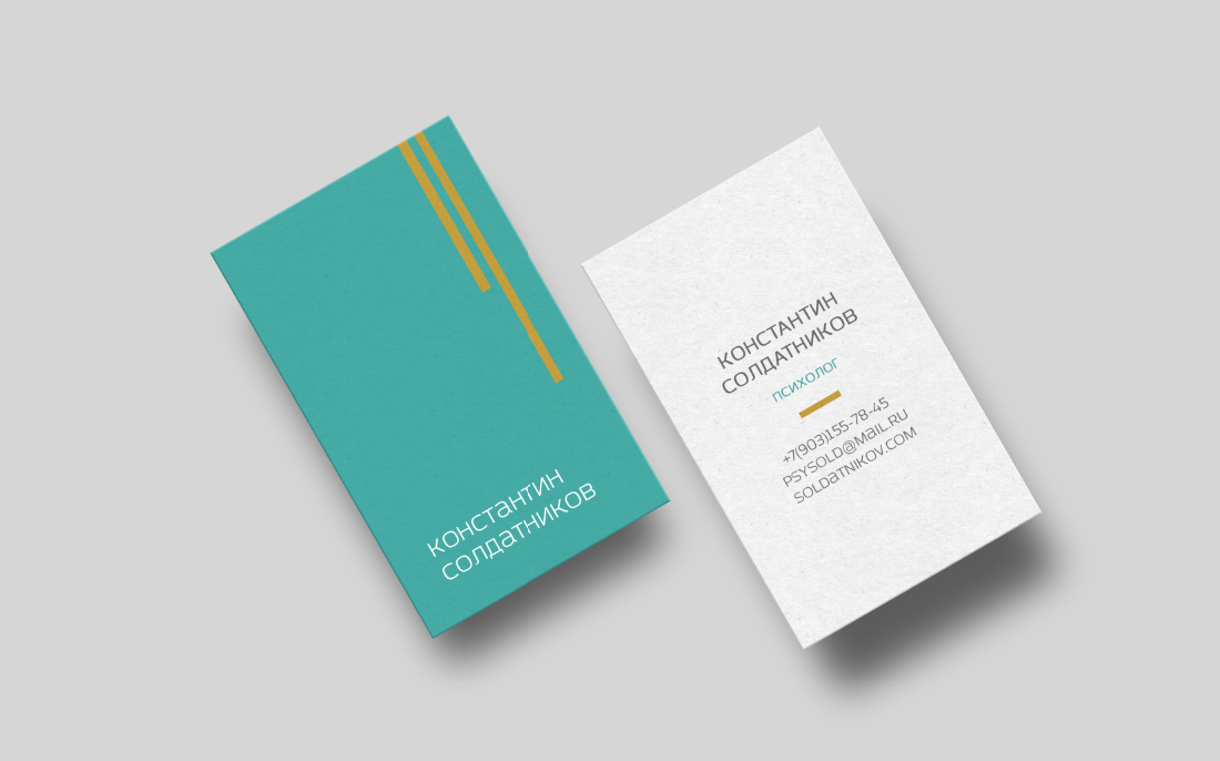Vertical Modern Business Card Design